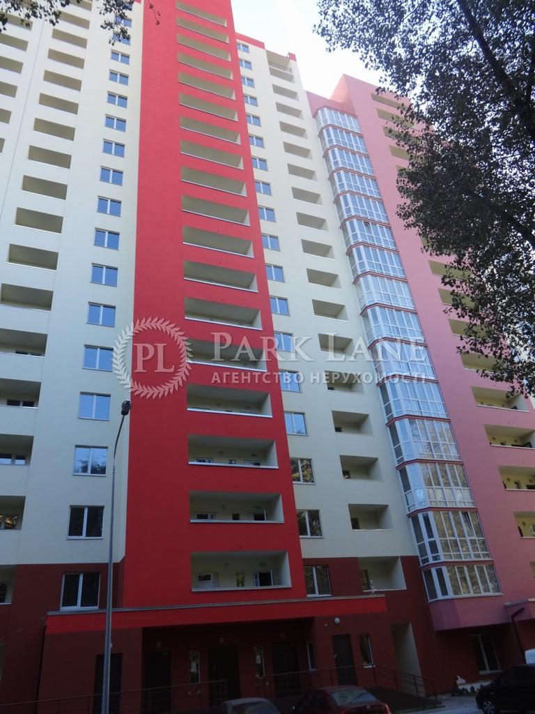 Квартира ул. Комбинатная, 25а, Киев, B-93727 - Фото 1