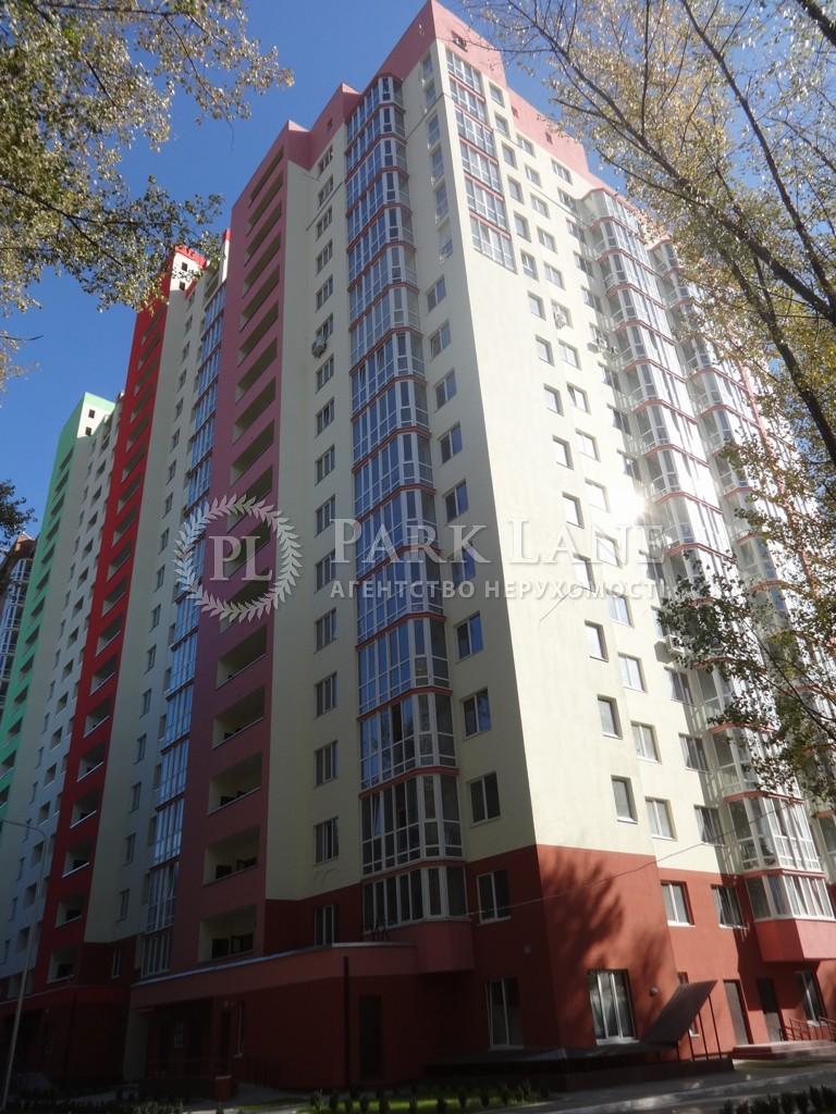 Квартира ул. Комбинатная, 25а, Киев, B-93727 - Фото 10