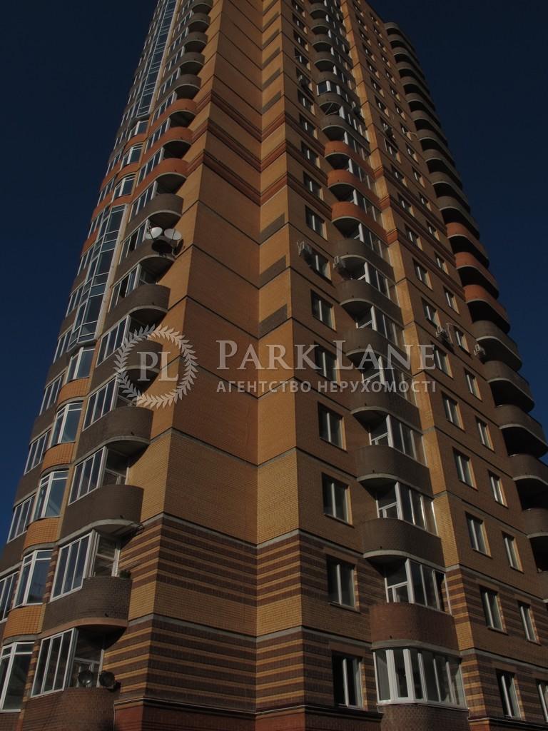 Квартира Лабораторний пров., 6, Київ, K-27970 - Фото 12