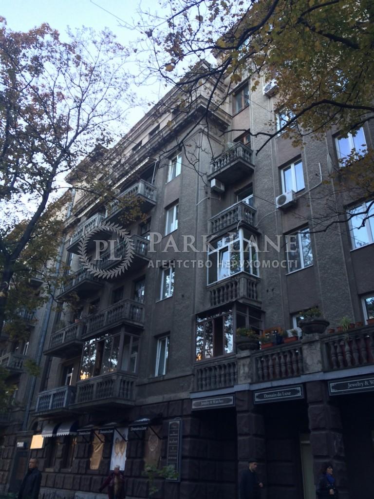 Квартира ул. Пирогова, 2, Киев, B-99838 - Фото 8