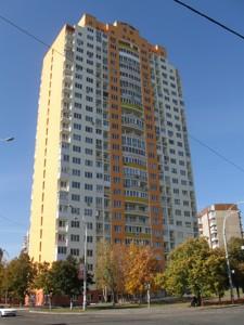 Квартира Z-173253, Ужвий Натальи, 12, Киев - Фото 2