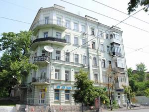 Квартира N-18280, Саксаганского, 48, Киев - Фото 2