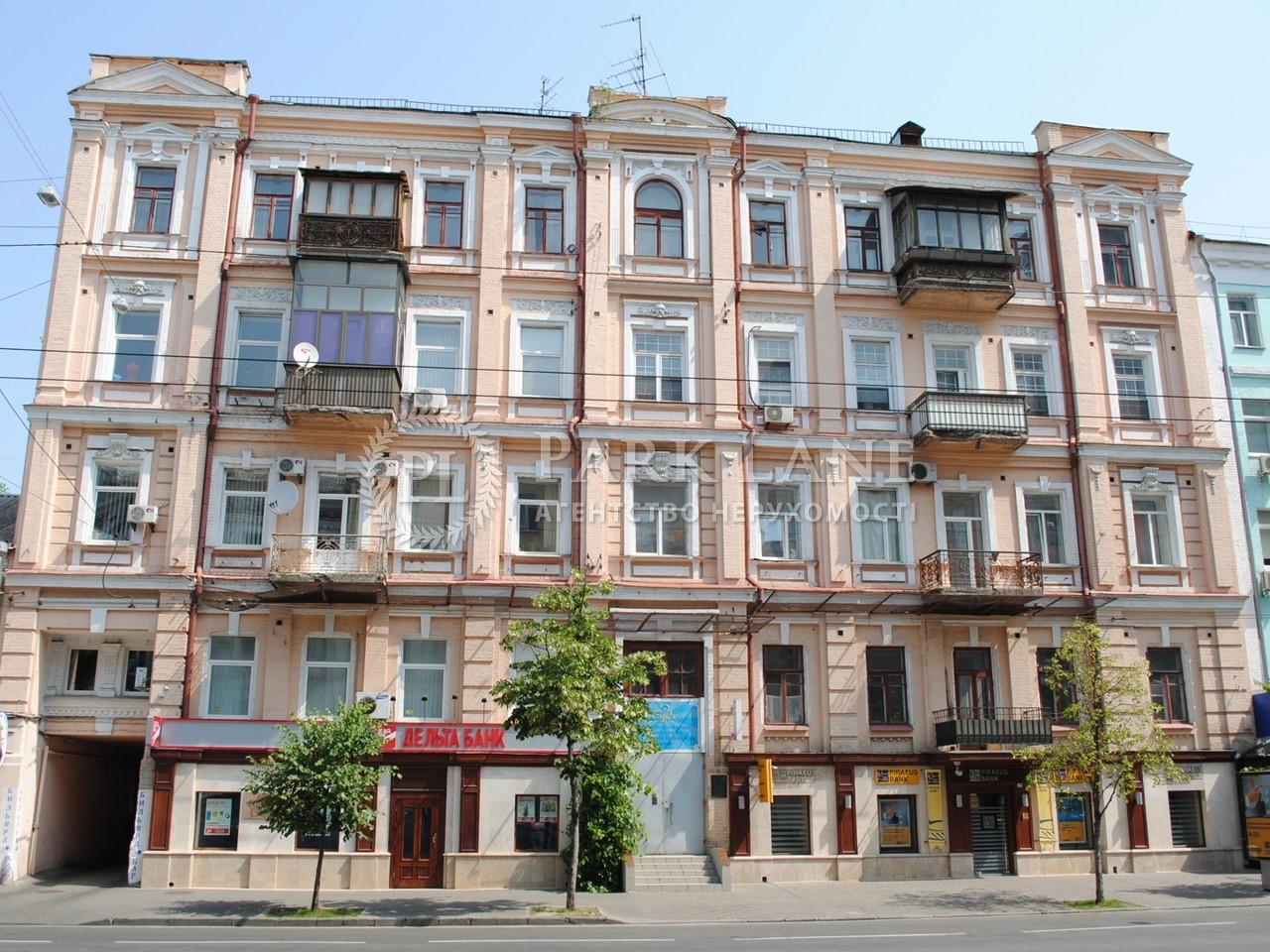 Нежилое помещение, ул. Саксаганского, Киев, R-14319 - Фото 6