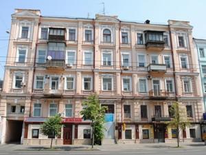 Квартира J-25118, Саксаганского, 44, Киев - Фото 2