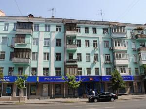 Квартира R-16415, Саксаганского, 42, Киев - Фото 2