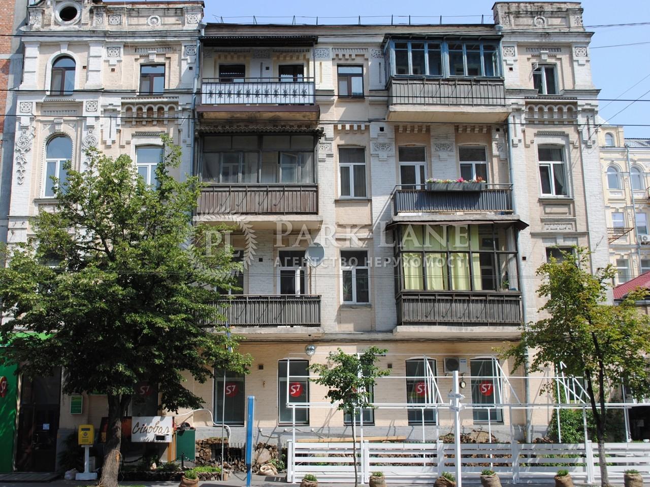 Нежилое помещение, ул. Саксаганского, Киев, R-38517 - Фото 1