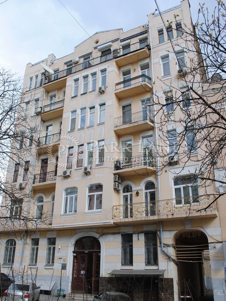 Квартира ул. Антоновича (Горького), 9, Киев, Z-680845 - Фото 4