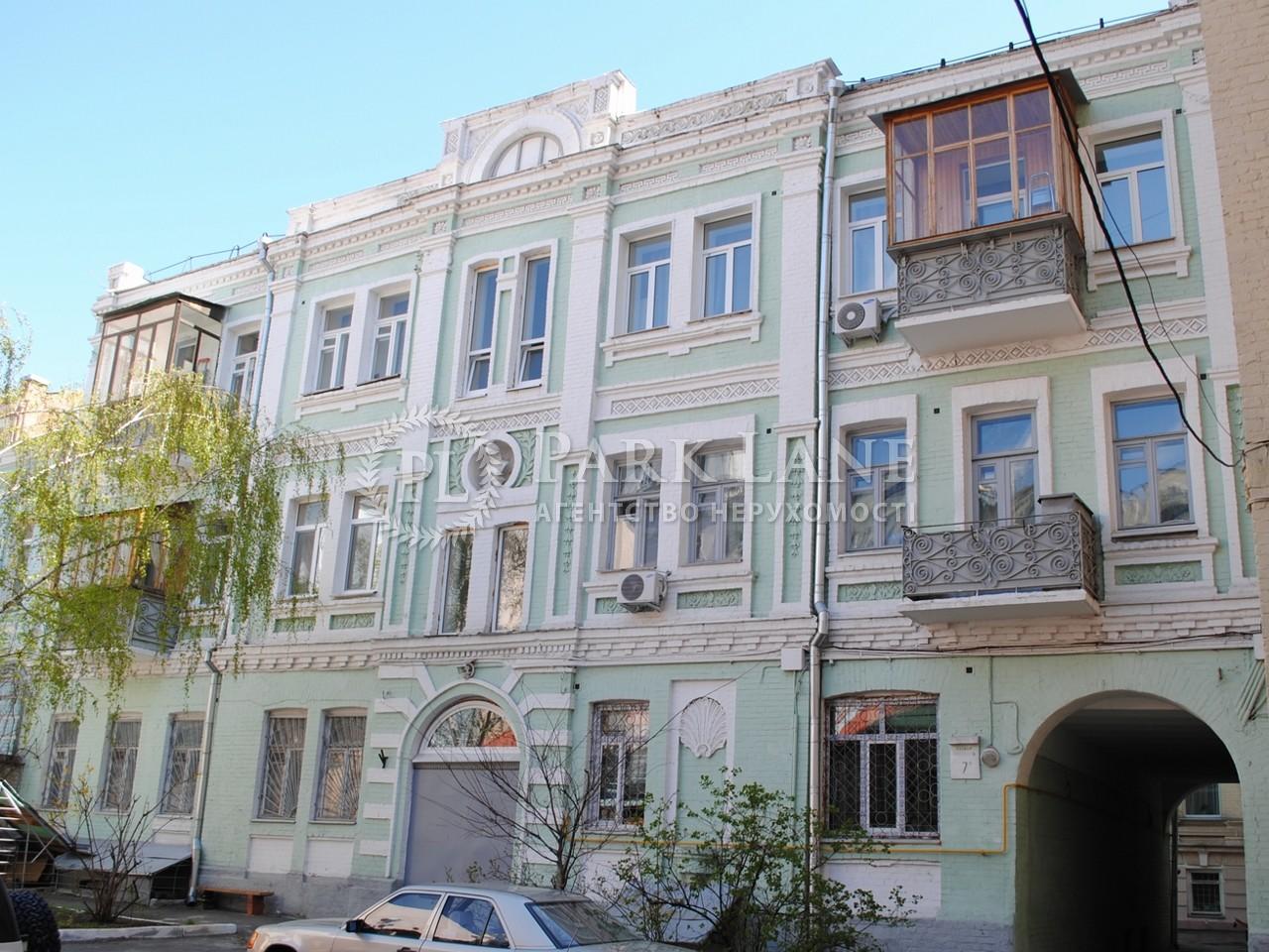 Нежилое помещение, ул. Антоновича (Горького), Киев, I-30967 - Фото 1
