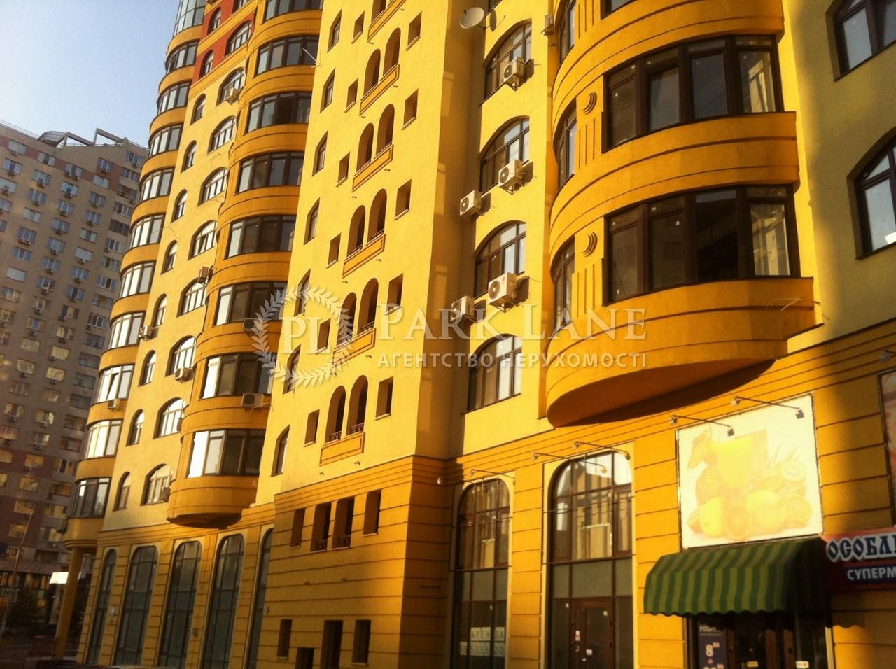 Квартира ул. Златоустовская, 52, Киев, Z-143300 - Фото 14