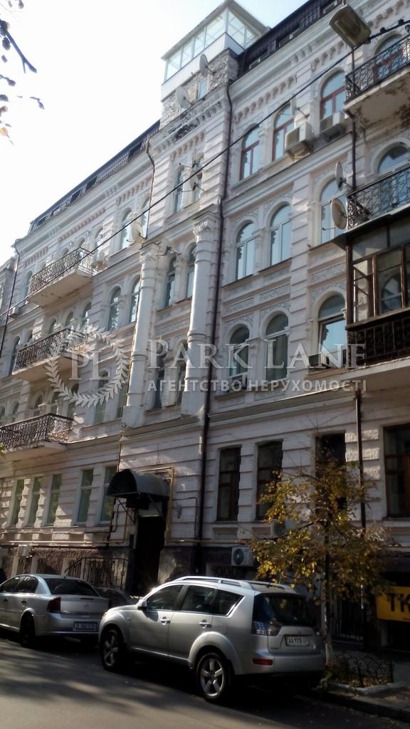 Квартира ул. Рейтарская, 31/16, Киев, Z-644391 - Фото 4