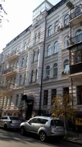 Квартира K-32503, Рейтарская, 31/16, Киев - Фото 3