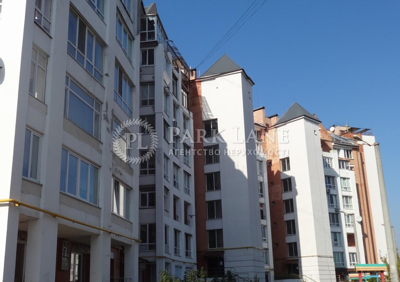 Квартира Z-812668, Школьная, 22а, Петропавловская Борщаговка - Фото 1