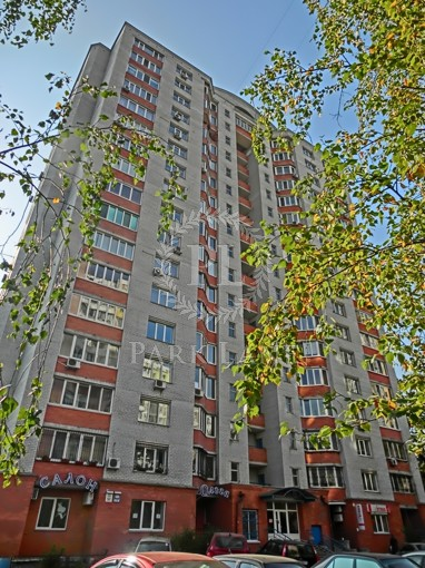 Нежилое помещение, Пушиной Феодоры, Киев, Z-454300 - Фото