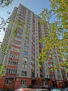 Квартира Z-1307214, Пушиной Феодоры, 50а, Киев - Фото 1