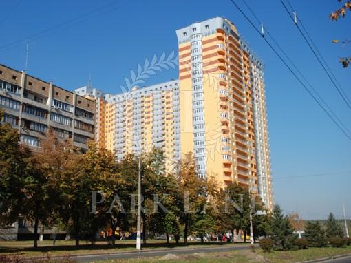 Квартира Кондратюка Юрия, 5, Киев, R-29055 - Фото