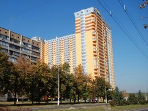Квартира J-25836, Кондратюка Юрия, 5, Киев - Фото 2