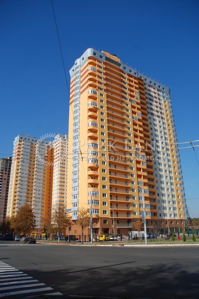 Квартира ул. Кондратюка Юрия, 5, Киев, X-12275 - Фото 15