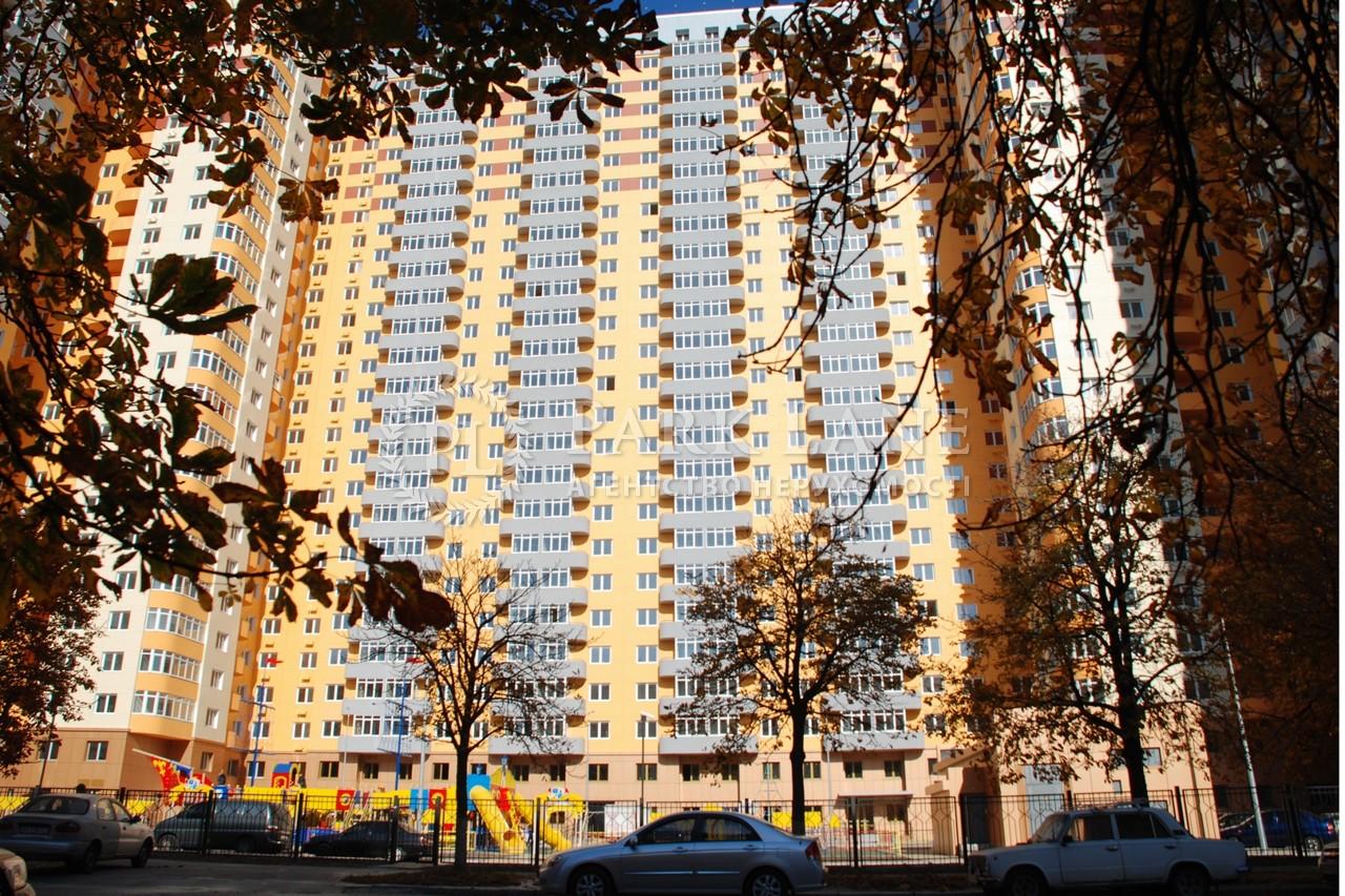 Квартира ул. Кондратюка Юрия, 5, Киев, X-12275 - Фото 16