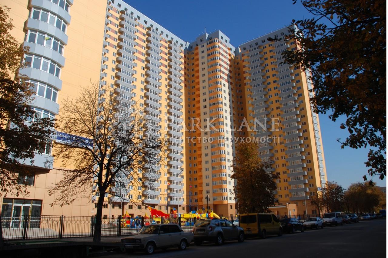 Квартира ул. Кондратюка Юрия, 5, Киев, X-12275 - Фото 17