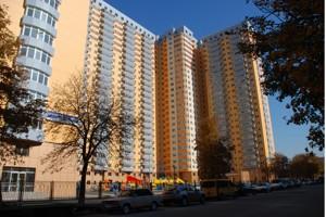 Квартира J-25836, Кондратюка Юрия, 5, Киев - Фото 5