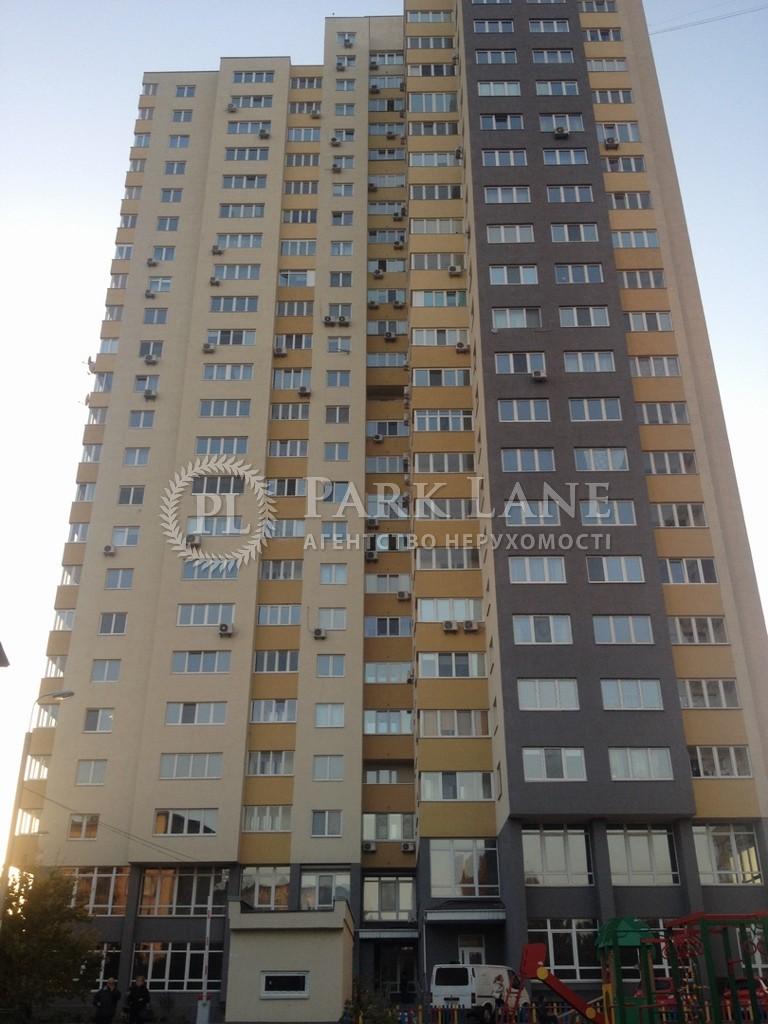 Квартира Перова бульв., 10а, Киев, Z-367796 - Фото 18