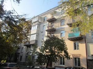 Коммерческая недвижимость, K-26891, Гордиенко Костя пер. (Чекистов пер.), Печерский район
