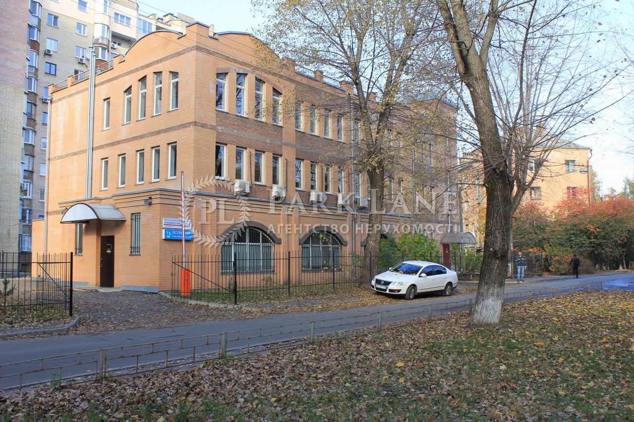 Офис, Z-1505100, Артиллерийский пер., Киев - Фото 1