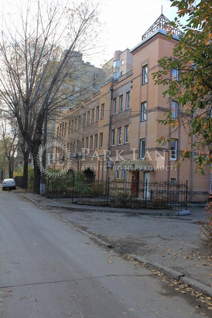 Офис, Z-1505100, Артиллерийский пер., Киев - Фото 2