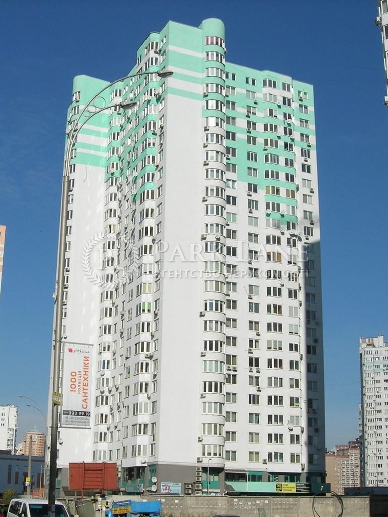 Квартира ул. Чавдар Елизаветы, 11, Киев, B-99400 - Фото 1