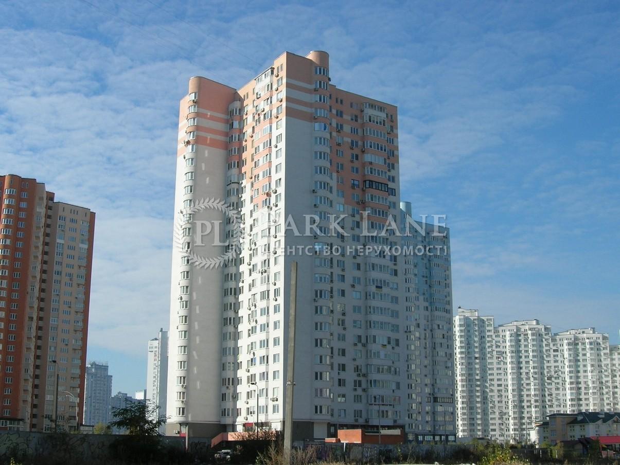 Квартира ул. Чавдар Елизаветы, 9, Киев, Z-349604 - Фото 1