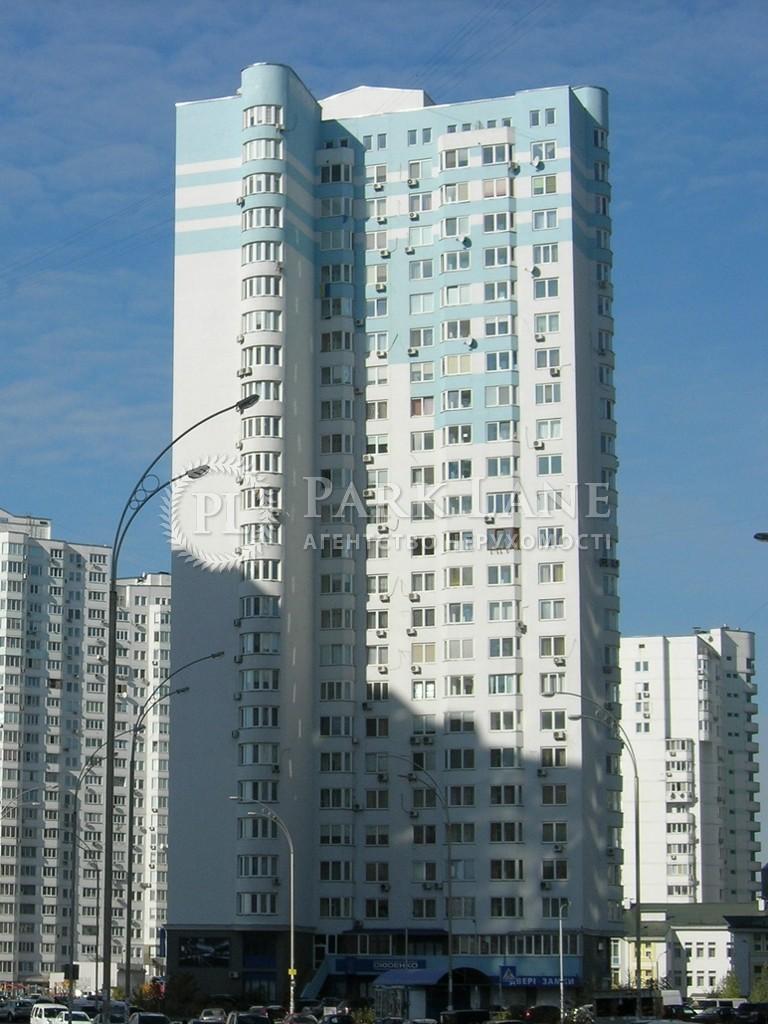 Квартира вул. Чавдар Єлизавети, 7, Київ, R-28272 - Фото 1
