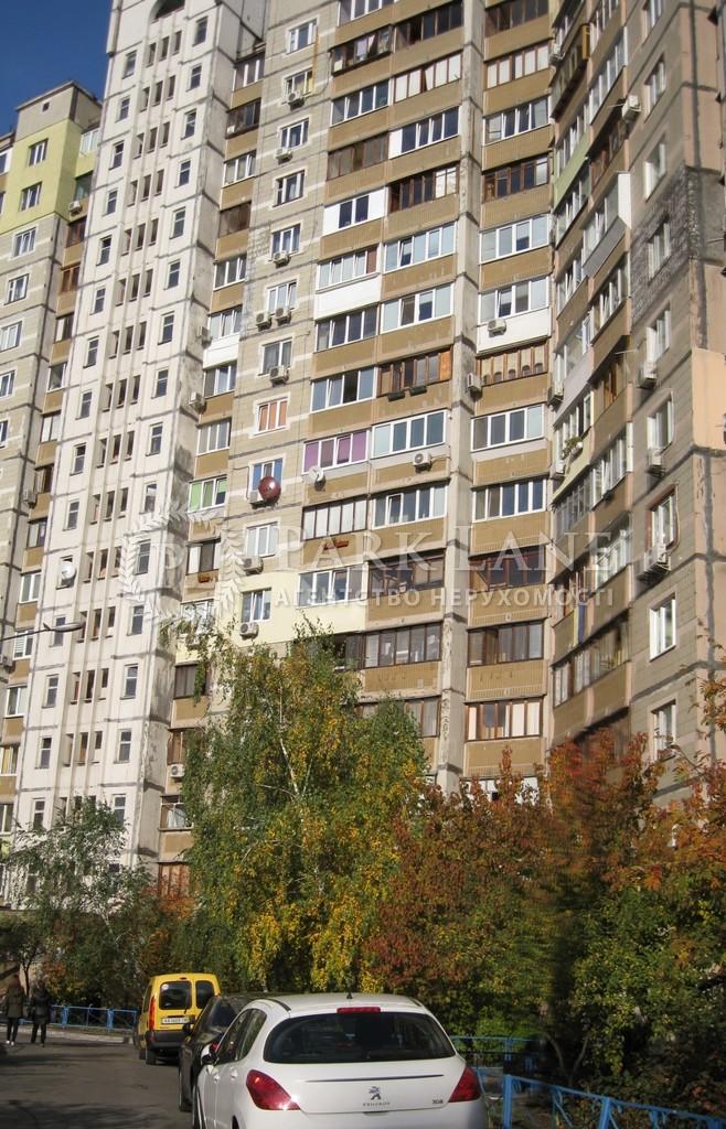 Квартира ул. Драгоманова, 40а, Киев, Z-731141 - Фото 3