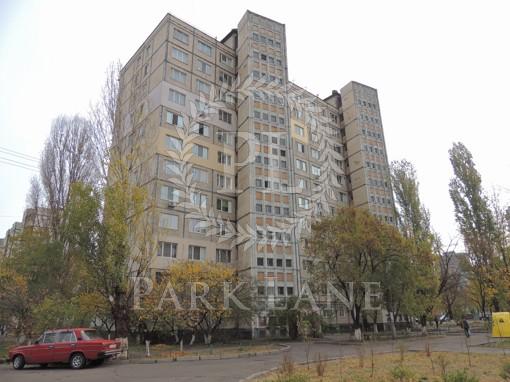 Квартира Тимошенко Маршала, 7б, Киев, Z-1767210 - Фото