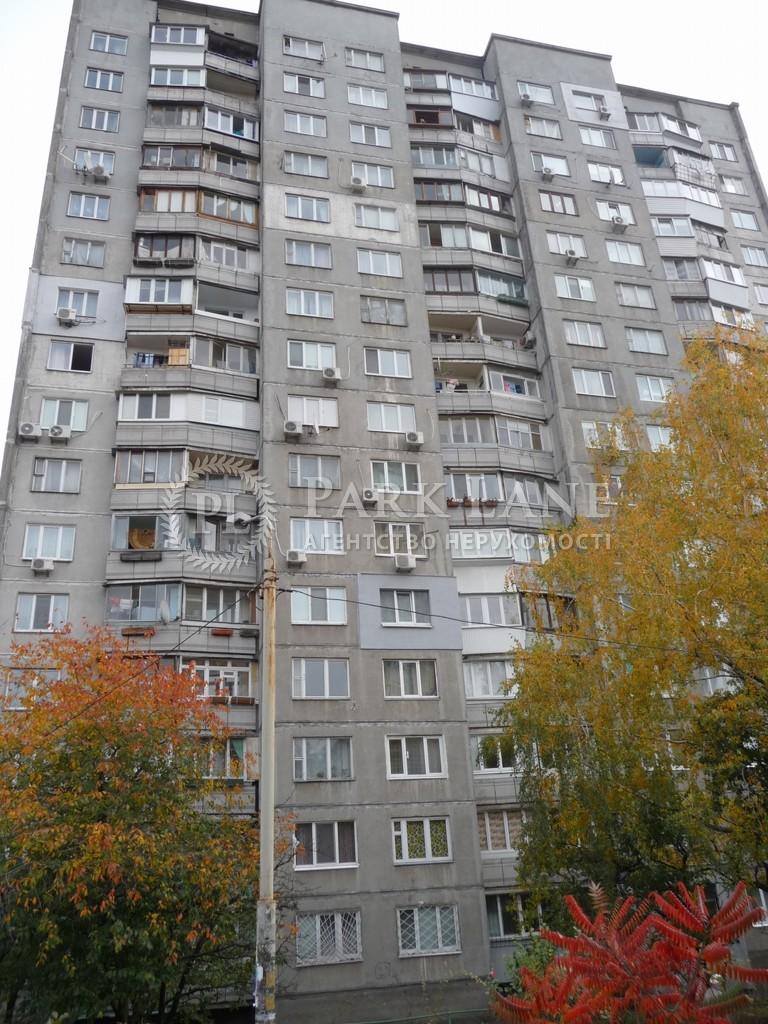 Квартира ул. Демеевская, 45, Киев, Z-709486 - Фото 1