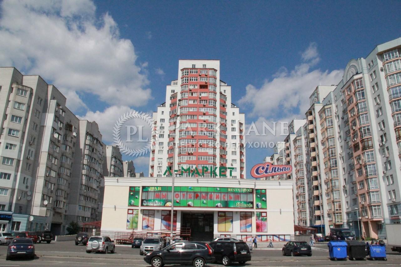 Квартира вул. Конєва Маршала, 7а, Київ, Z-1462154 - Фото 17