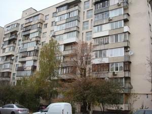 Квартира B-93374, Фучика Юлиуса, 8, Киев - Фото 1