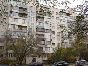 Квартира B-93374, Фучика Юлиуса, 8, Киев - Фото 2