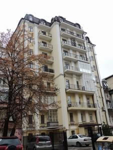 Квартира N-19328, Мазепы Ивана (Январского Восстания), 16, Киев - Фото 2