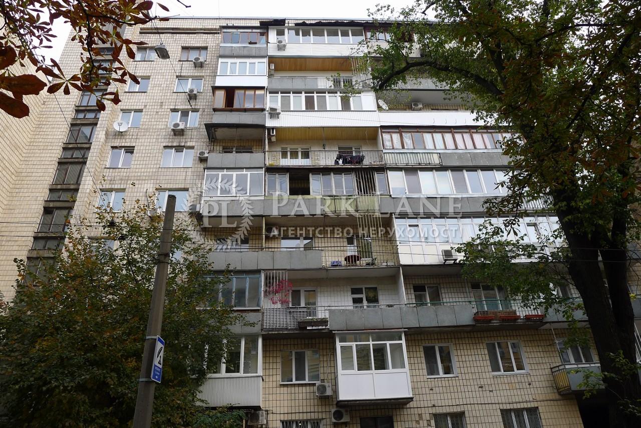 Квартира B-73441, Малая Житомирская, 10, Киев - Фото 1