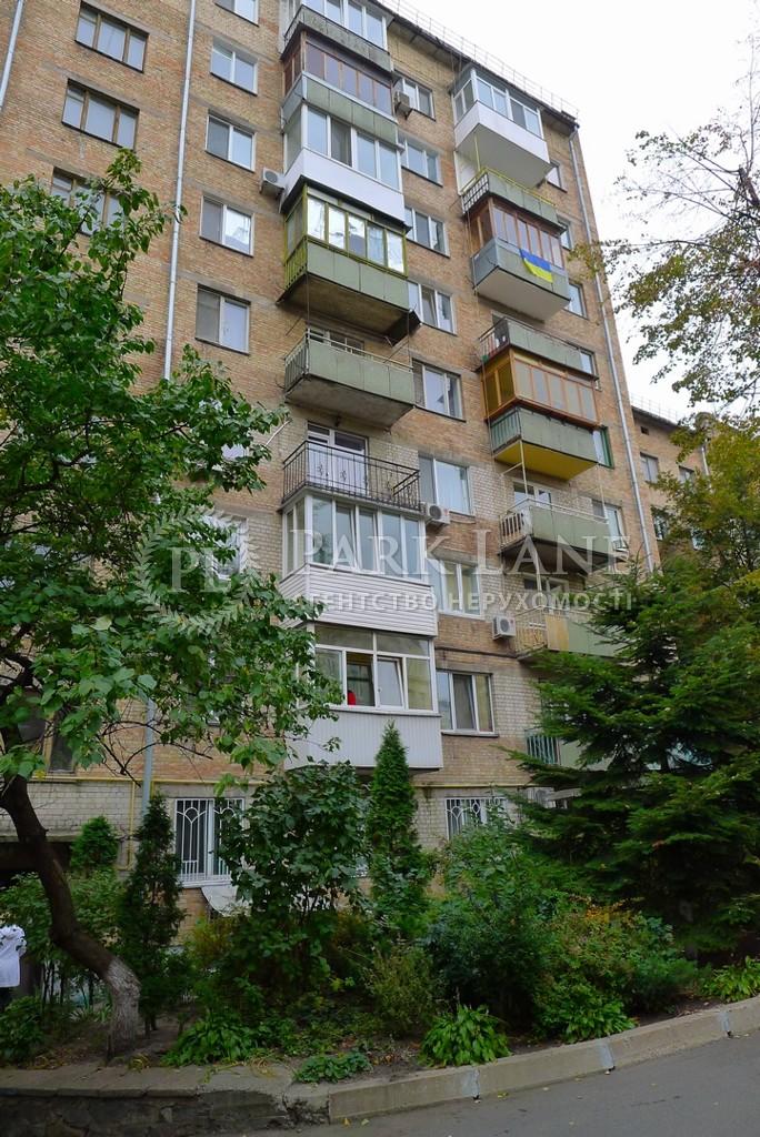Квартира Z-517039, М.Житомирська, 10, Київ - Фото 4