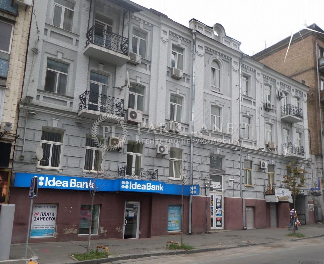 Офис, ул. Бассейная, Киев, Z-572757 - Фото 1