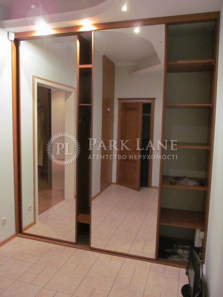 Квартира ул. Деревлянская (Якира), 10а, Киев, Z-1439953 - Фото 10