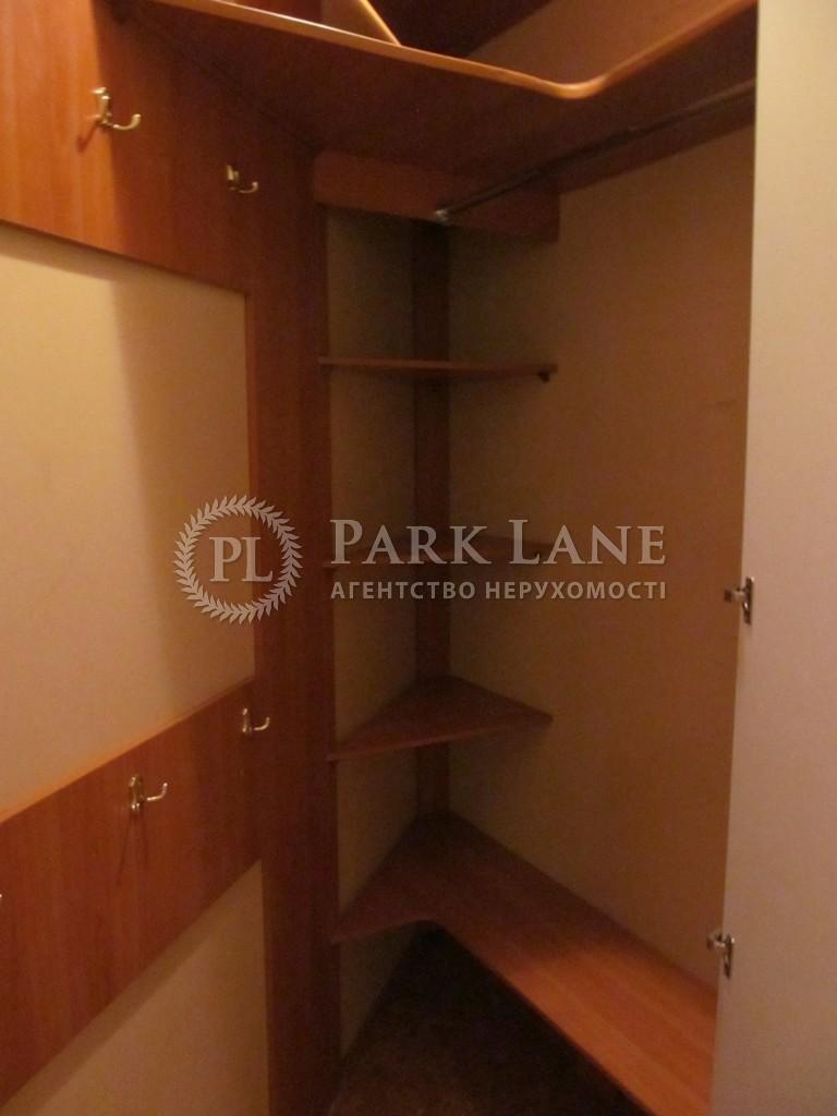 Квартира ул. Деревлянская (Якира), 10а, Киев, Z-1439953 - Фото 9