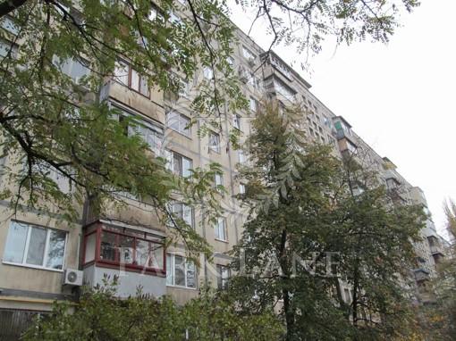 Квартира Малиновского Маршала, 3а, Киев, Z-629474 - Фото