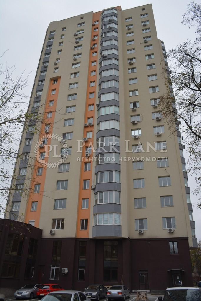 Квартира ул. Борщаговская, 206, Киев, J-30802 - Фото 1