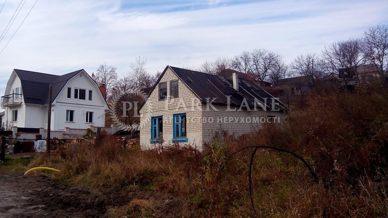 Земельный участок N-14401, Хотов - Фото 3