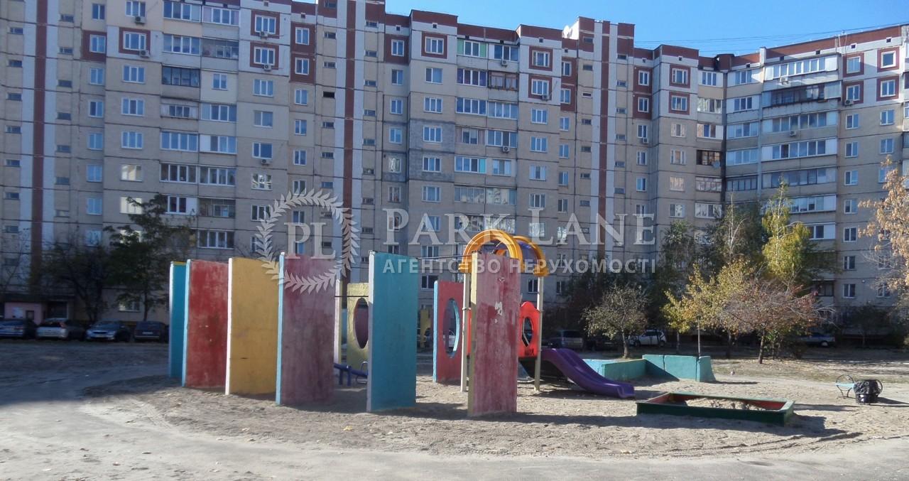 Квартира ул. Данькевича Константина, 15, Киев, K-27704 - Фото 23