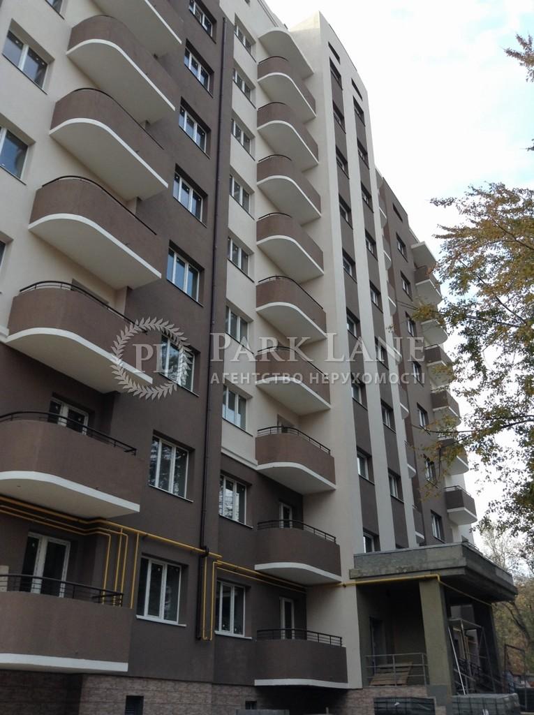 Квартира ул. Дубинина Володи, 7/14, Киев, X-34479 - Фото 22