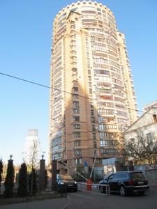 Квартира B-95159, Панаса Мирного, 28а, Киев - Фото 5