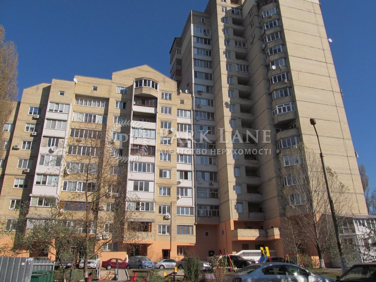 Квартира Вернадского Академика бульв., 57, Киев, R-32409 - Фото 1